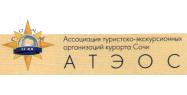Ассоциация туристско-экскурсионных организаций курорта Сочи