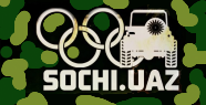 Джип-туры Сочи.УАЗ